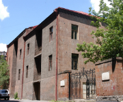 ARA SARGSYAN AND HAKOB KOJOYAN HOUSE-MUSEUM