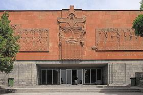 Erebuni muzeum