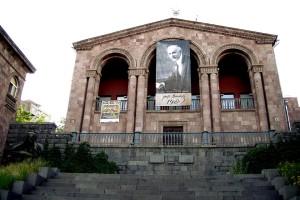 HOVHANNES TOUMANYAN MUSEUM
