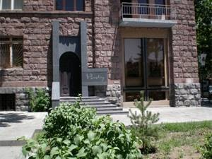 MUSEUM OF LITERATURE AND ART AFTER YEGHISHE CHARENTS