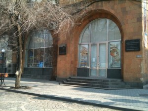 museum-of-russian-arts