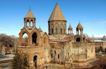 Echmiadzin Cathedral 4th century