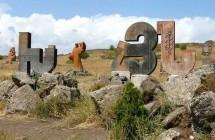 Armenian alphabet 2005
