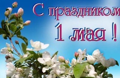 тур в Армению на майские