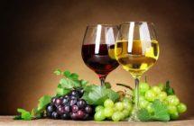 Вино «Арени»