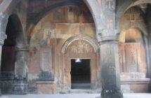 Монастырь Ованаванк 5в.