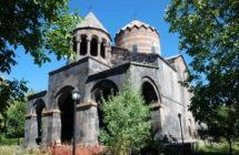 Монастырь Мугни 17в.
