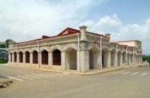 Государственный Музей Арцаха (Нагорного Карабаха)