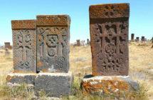Хачкары Норатус (крест – камень)