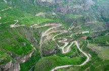 Дорога ведущая к монастырю Татев
