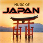 В Ереване прозвучит традиционная японская музыка