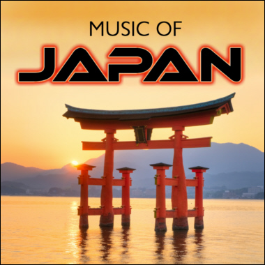 japanese music Japanese music is great, but listening to and buying it outside of japan can be a huge pain sometimes it seems almost impossible, but it's not, we promise.