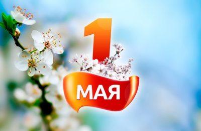 Тур в Армению на Mайские 4 дня